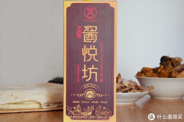 家庭聚会不可少,国酒的品质酱悦坊,酱香醇厚回味悠长