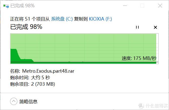 东芝存储老面孔换装,铠侠TC10 480GB SATA固态硬盘为游戏加速
