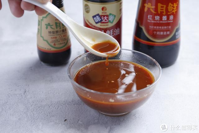 玉子豆腐和它一起煮,口感嫩滑,酸甜可口,太有食欲了!