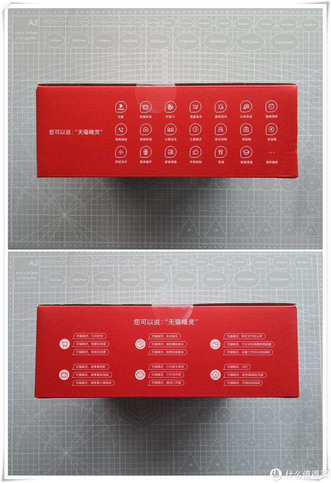 盒子两侧的功能及语音操作指南
