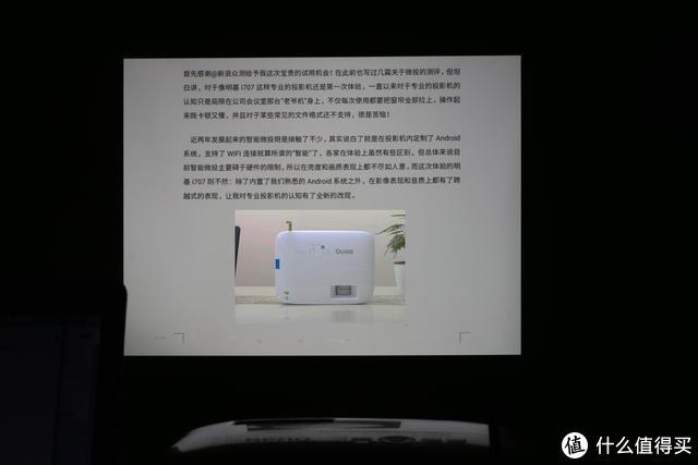 明基E520无线投影:办公娱乐多面手,操作更简单!