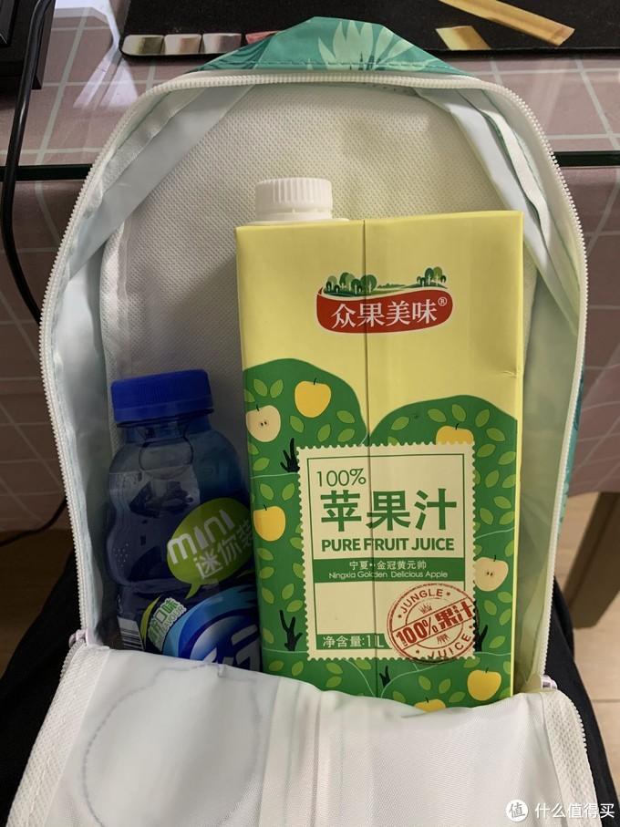图书馆猿の日本航空儿童单肩包&TUMI收纳包简单晒