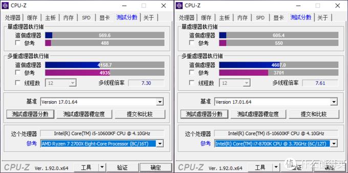 华硕 PRIME Z490-P 开箱简测