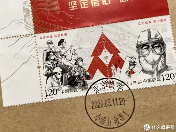 T11抗疫邮票那么火,多图给大家展示下首日实寄封~