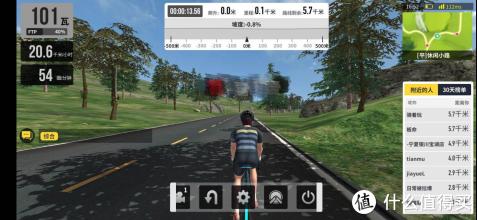 体验居家边游戏边健身的快感—顽鹿游戏功率健身车测评