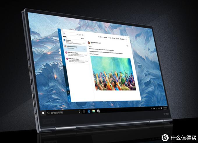 为高效商务办公而生,ThinkPad X1家族超便捷专业旗舰新品正式发布