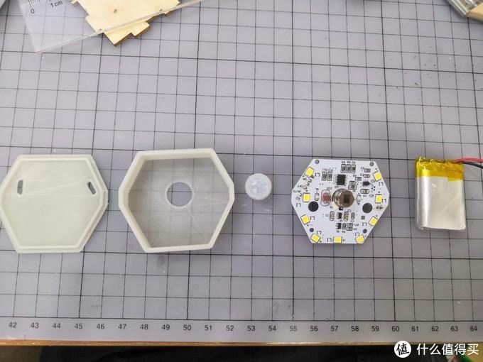 豪泰明感应灯拆解及改装方案