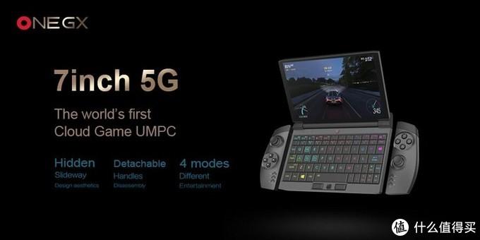 支持5G和雷电4、基于英特尔第11代U:壹号本One GX 1PRO袖珍本游戏掌机曝光