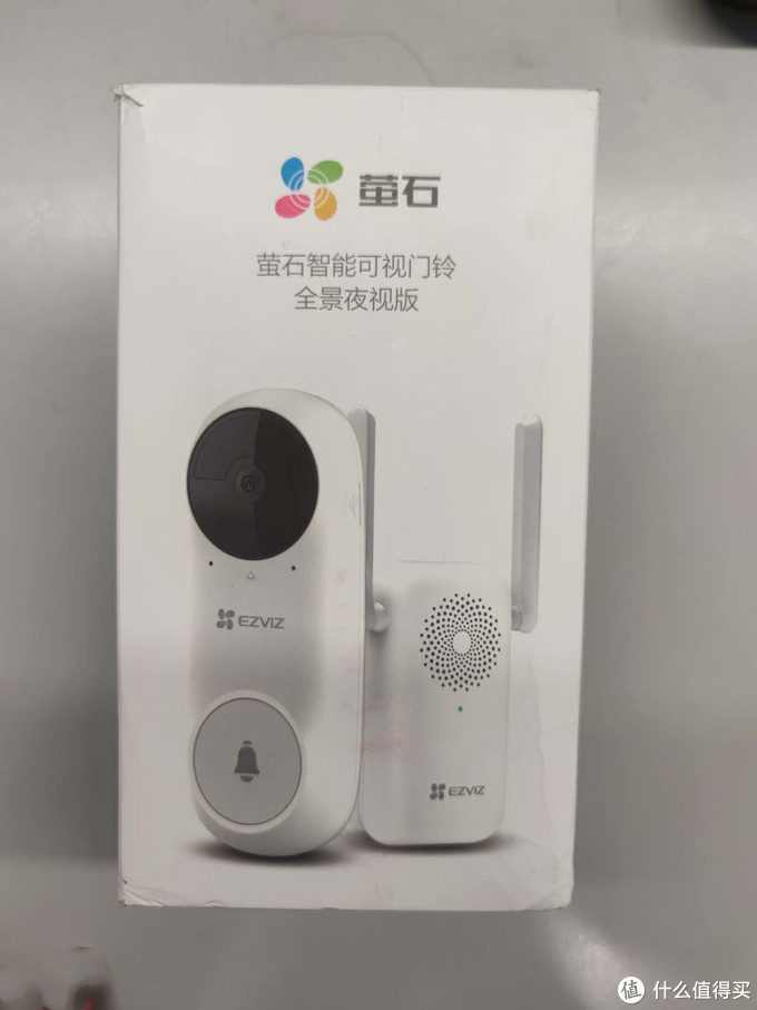 萤石智能可视门铃DB2C开箱