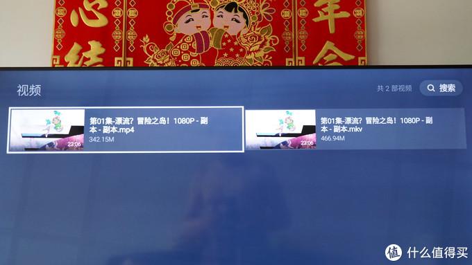 家庭影音娱乐中心 - 创维A20云社交智慧屏