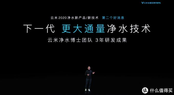 5G、AIOT之争爆发!加码智慧屏,云米2020全线推进高端市场