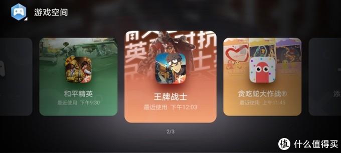 荣耀X10上手评测:性能强劲,出色4000万RYYB旗舰拍照
