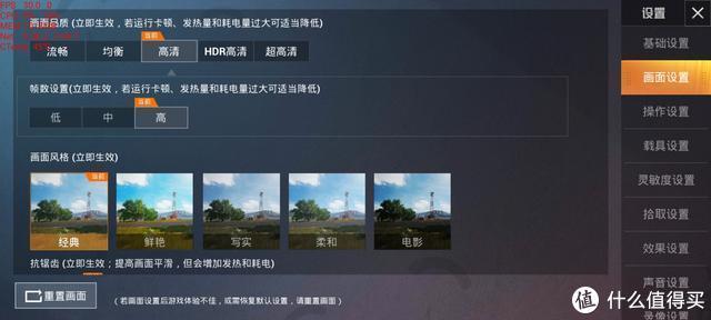 荣耀X10:5G超能跃级旗舰来袭,性能与拍照不负期待