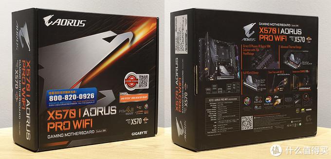 技嘉X570 I AORUS PRO WIFI 主板 外包装