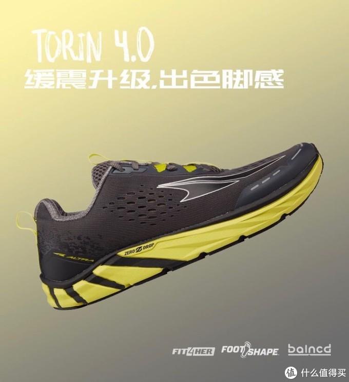 altra torin 4.0