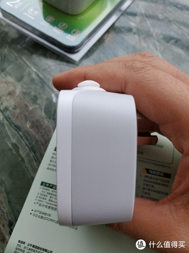 插座一位变多位:公牛 转换插头一转二分控插座GN-9323 开箱