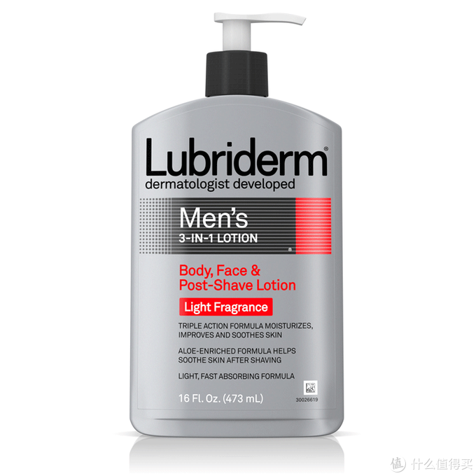 【男士极简护理】知道帅哥一般都天生任性懒得护理,这瓶乳液帮你一瓶代替面霜、剃须护理、身体乳!