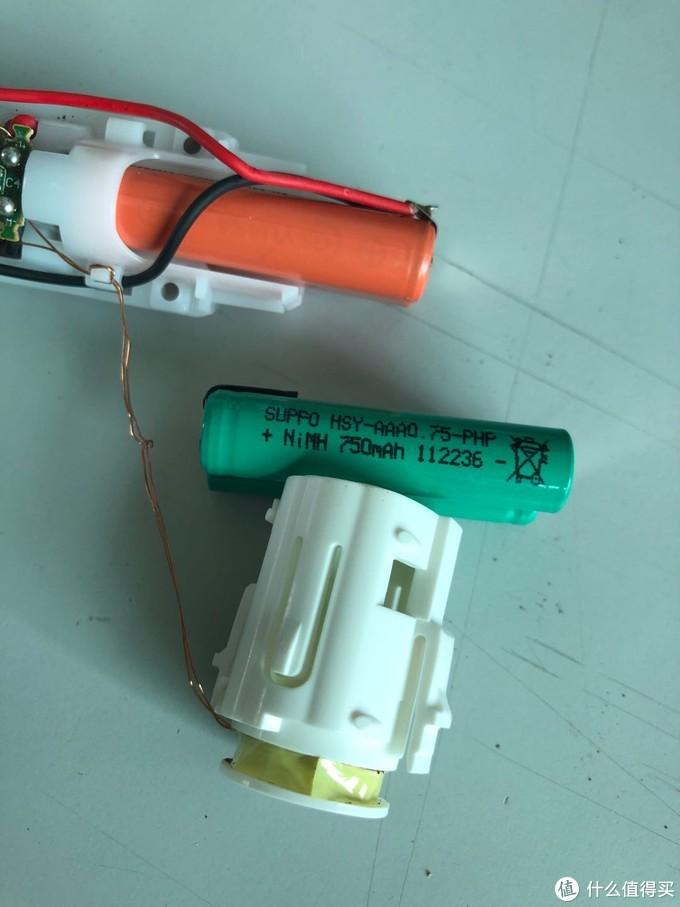 这个是新购的电池