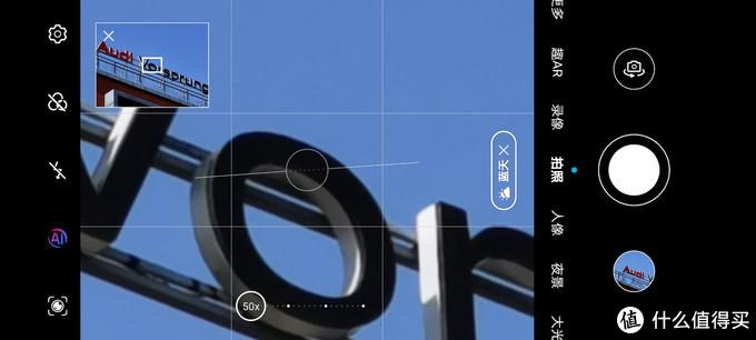 荣耀30长焦实测:手持很稳 这望远镜真的实用