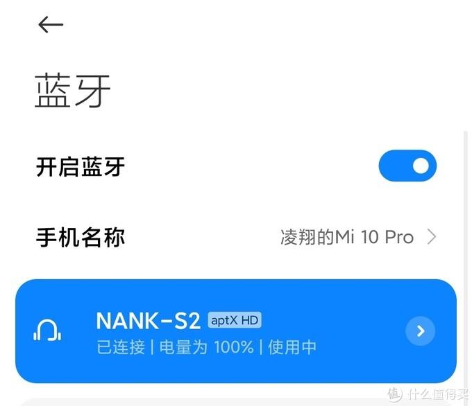 NanK南卡S2专业级游戏蓝牙耳机评测