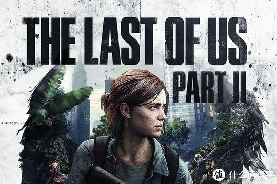 《最后的生还者2》定制PS4 Pro公开 6月19日将正式推出