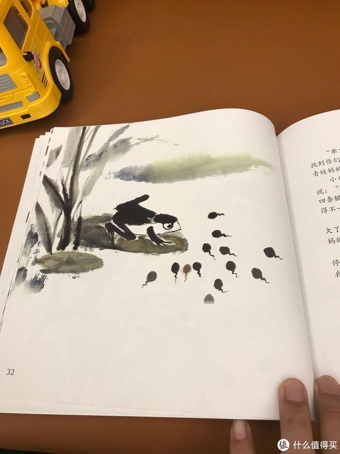 肯德基童书之《小蝌蚪找妈妈》