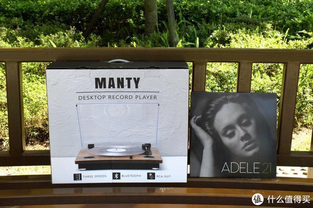 """千元价位入门首选,Syitren赛塔林""""MANTY""""黑胶唱机,品味慢生活"""