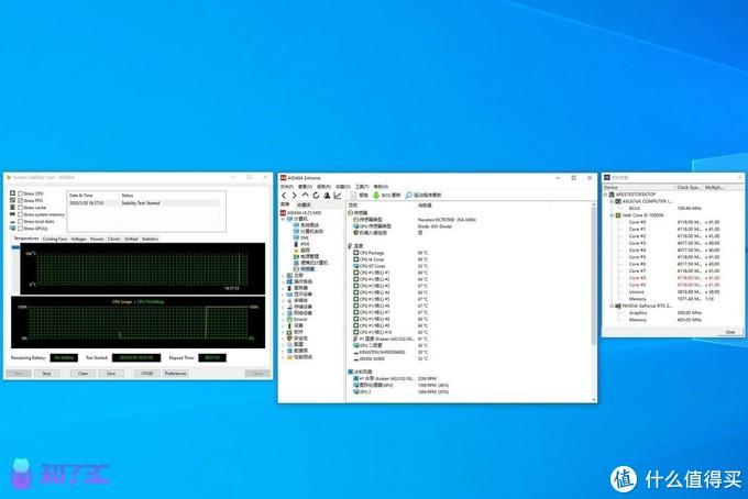 Intel十代酷睿i9-10900K处理器首发评测