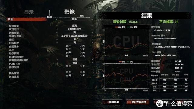 雷神911黑武士三代水冷主机评测:性能颜值全都有 主流游戏畅玩