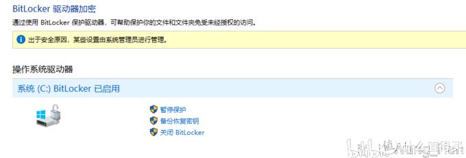记一次BIOS更新过程(CLEVO 蓝天)