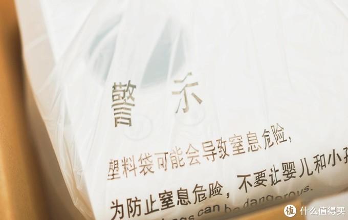 臻米脱糖养生蒸汽饭煲体验—做出来米饭味道不错哦!
