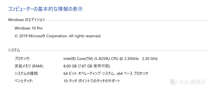 英特尔(Intel)NUC8i5BEH NUC+ c-force 4K触摸便携屏 体验