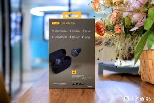 老用户加购Jabra运动款75t,TWS耳机到底香不香?
