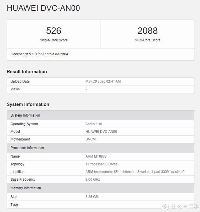 华为新机搭载联发科天玑800;ORIGIN PC推出新款游戏本