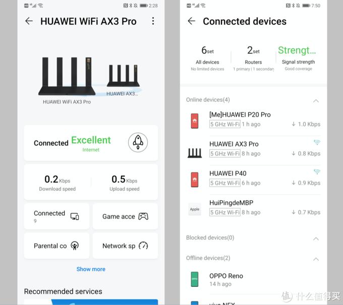 WiFi 6来了!华为AX3 Pro 路由器还带了Mesh组网