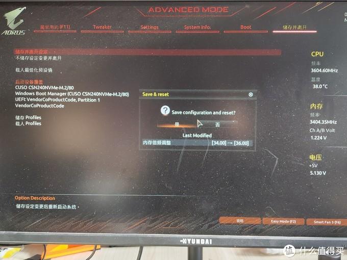 首根真国产内存光威弈Pro超频逆袭之路超!超10g