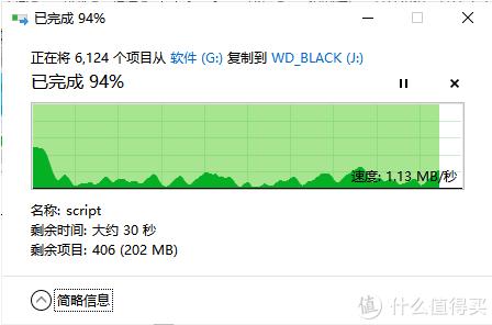 爱她,就给她住上大房子,发烧游戏级移动硬盘WD_BLACK P10 4TB开箱测评