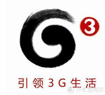 此前网络的升级都没动静,5G阵仗这么大,它特殊在哪?