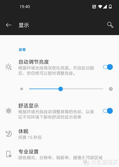 再次进化的感官享受,OnePlus 8 Pro深度体验