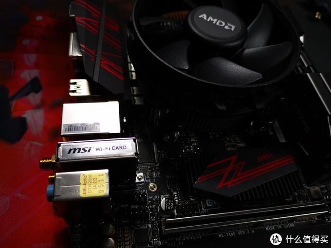 特地更换了一张Intel 9260AC