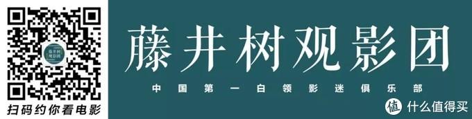 【电影院记忆】杨子姗:小时候南京老家的电影院,是和奶奶相处的回忆。
