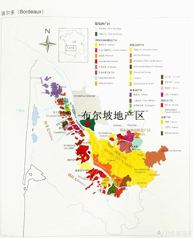法国波尔多坡地产区(第一期)测评