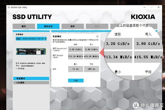 东芝存储更名铠侠后的战斗力?答案:RD10读写3000MB/s+够不够?