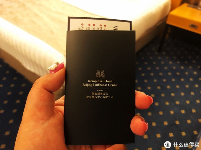 北京凯宾斯基酒店房卡套
