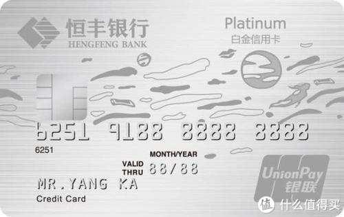 返现信用卡大势已去,未来何去何从?
