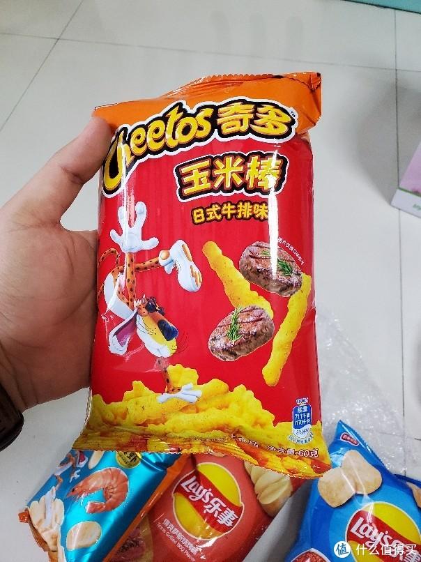 Lay's 乐事 薯片春季限定樱花礼盒 开箱
