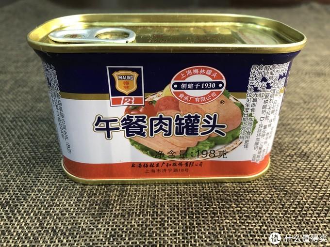 这个是超市很常见很常见的罐罐了~