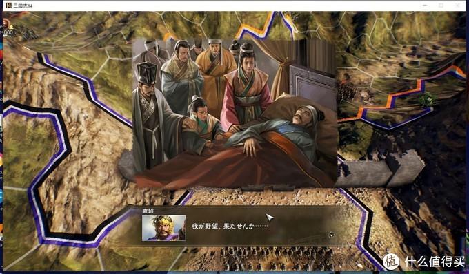瑕不掩瑜,《三国志14》依然是三国味十足的游戏