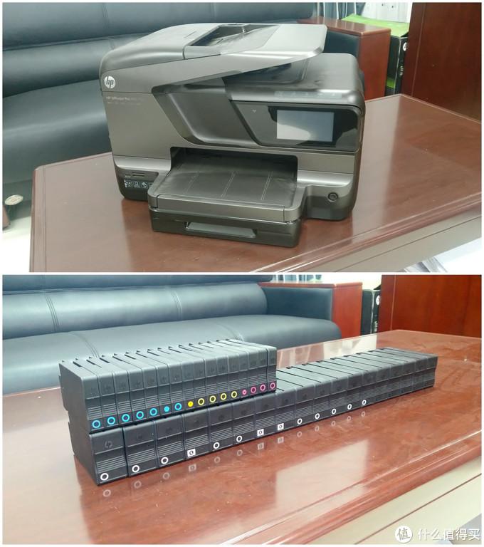 惠普8600 Plus 喷墨彩色打印机(已停产机型)
