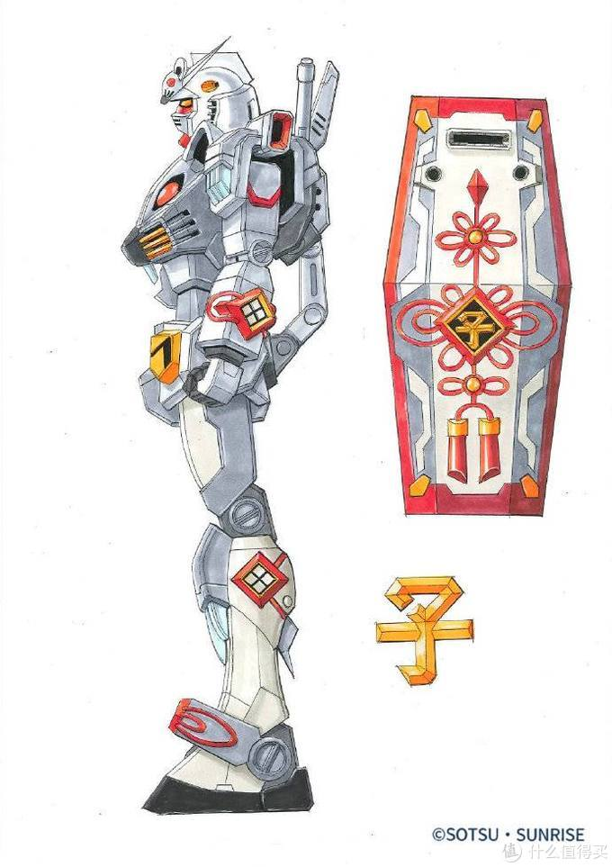 """我是刚大木:高达 X 潮玩将公布联名商品,高达之父""""大河原邦男""""手绘""""高达·子鼠""""公开"""